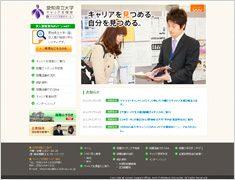 WEBサイト制作3